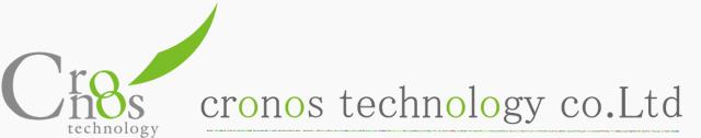 株式会社 クロノステクノロジー | 名古屋・東京のシステム開発・WEB制作